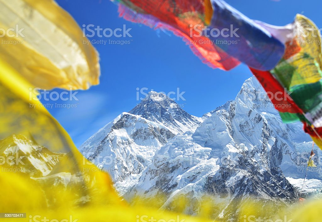 Summit of mount Everest or Chomolungma stock photo