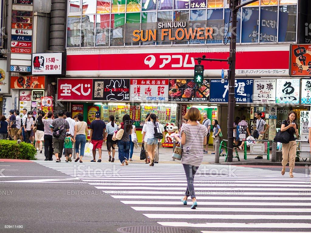 Sun Flower Shinjuku Crossing, Tokyo stock photo