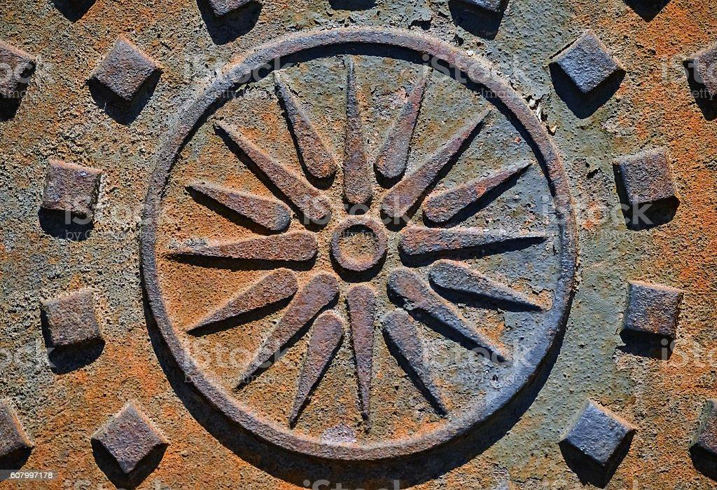 Sun of Vergina stock photo