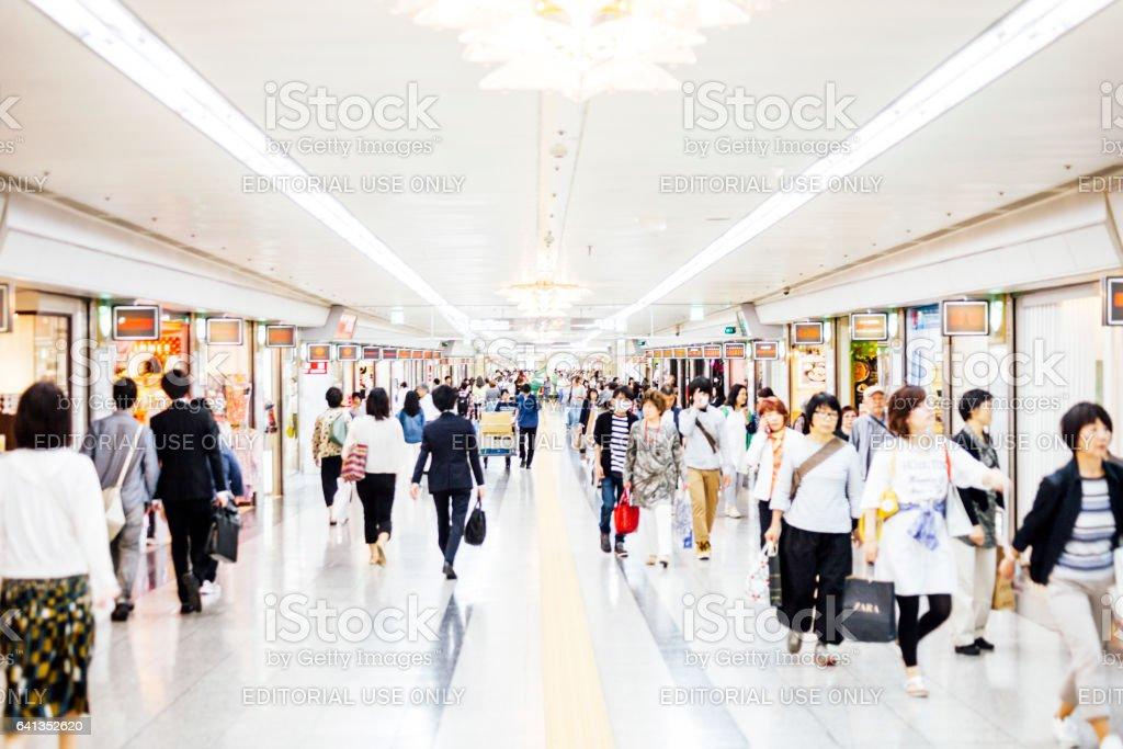 Sun Road - Nagoya, Japan. stock photo