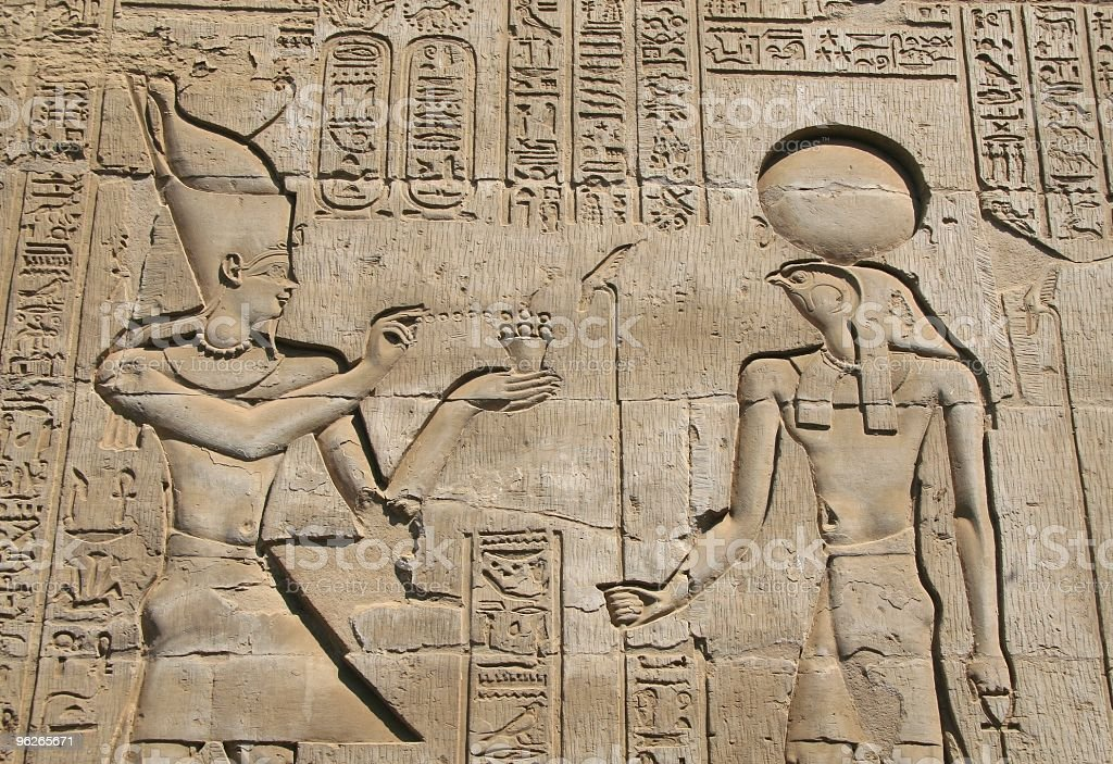 Sunk Relief, Temple of Haroeris and Sobek, Kom Ombo, Egypt stock photo