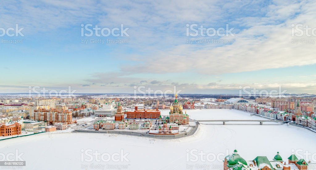 Sunny Day In Russian Town. Embankment In City Center stock photo