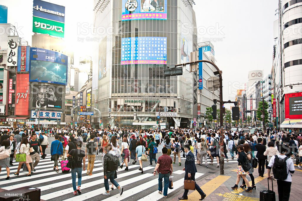Sunny day in Shibuya stock photo