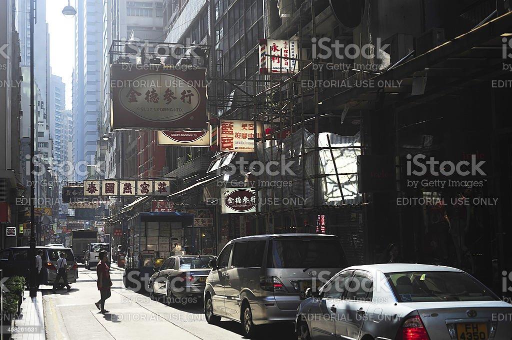Sunny Hong Kong stock photo