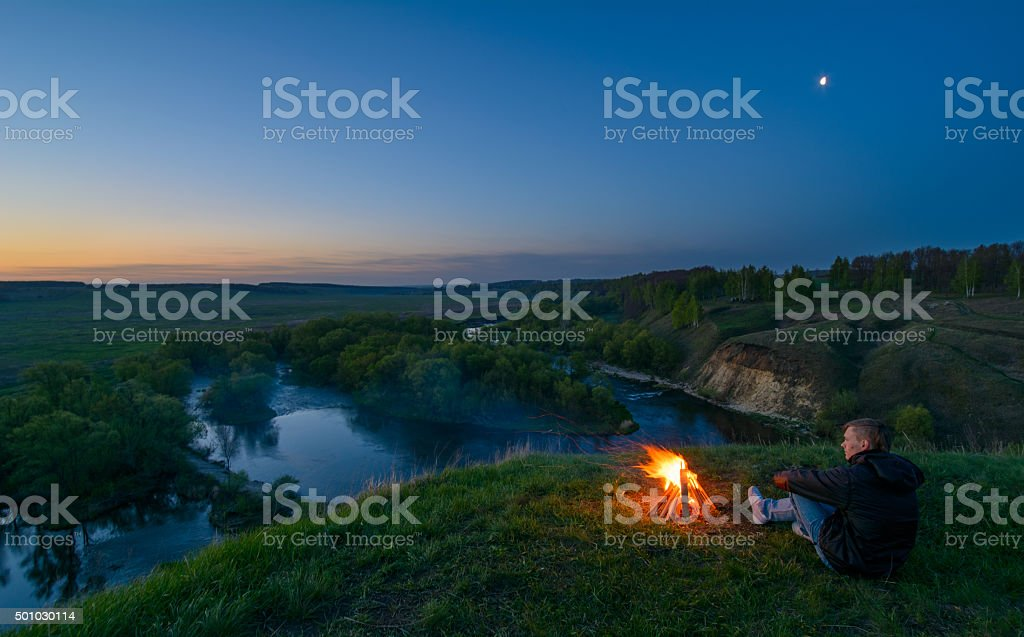 Sunrise in the valley of the river Beautiful Sword stock photo