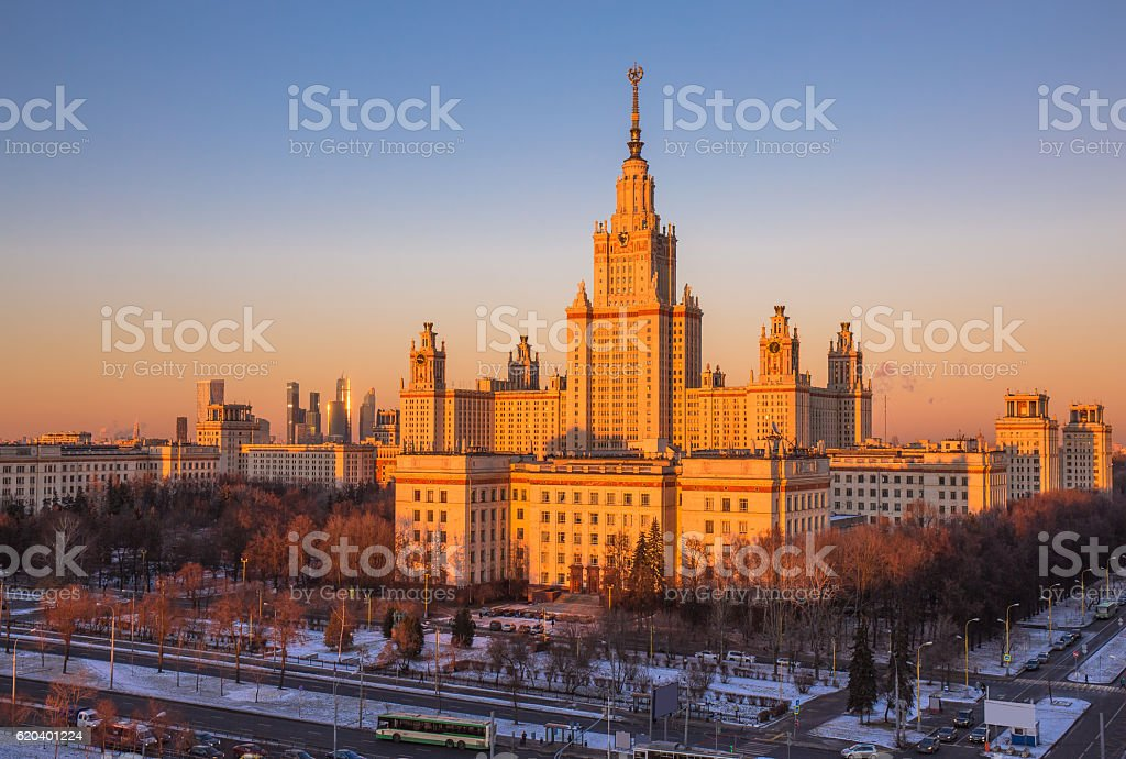 Sunset campus of Moscow State University stock photo