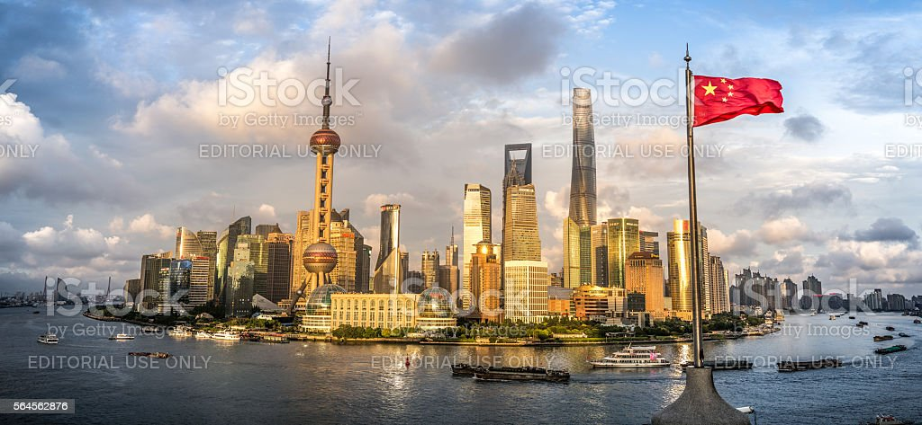 Sunset over Lujiazui stock photo