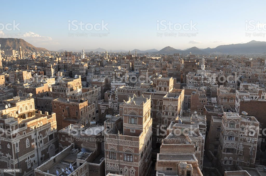 Sunset over Sana'a, Yemen stock photo