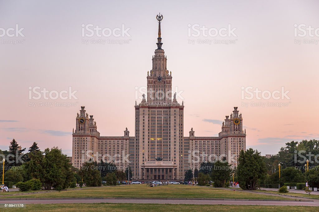 Sunset view of Moscow university with colorful sky stock photo