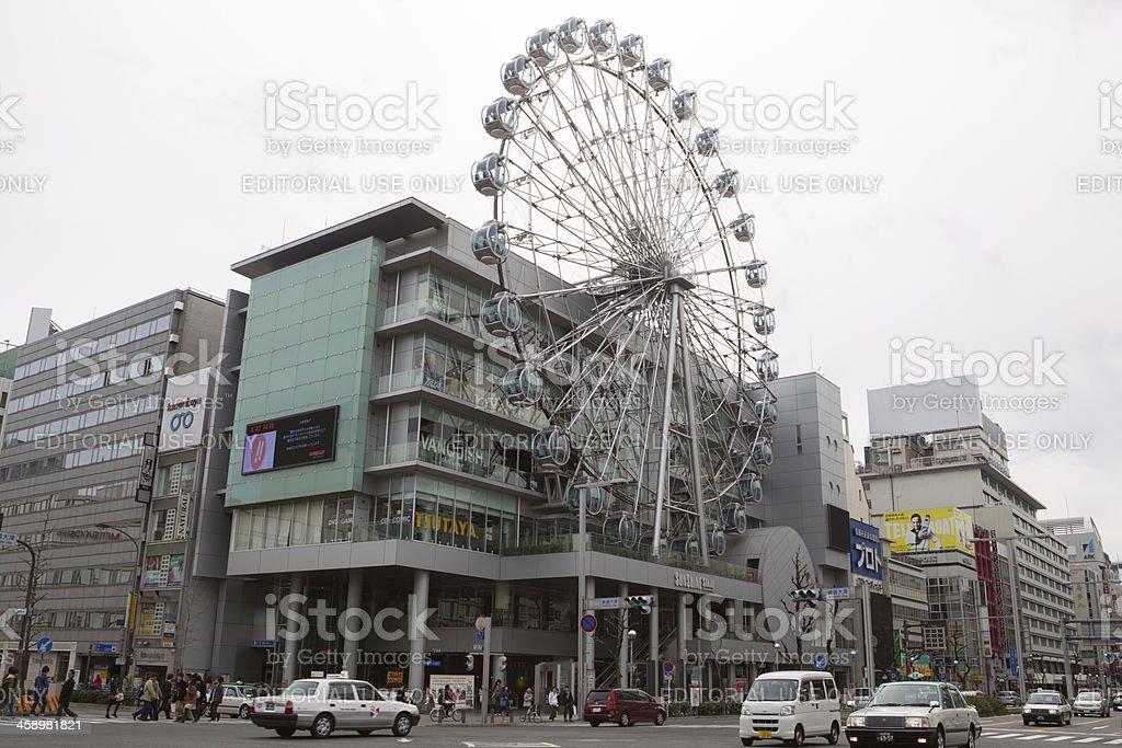 Sunshine Sakae in Nagoya, Japan royalty-free stock photo
