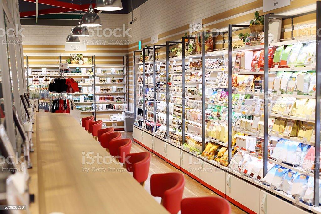 Super Marquette Showcase stock photo