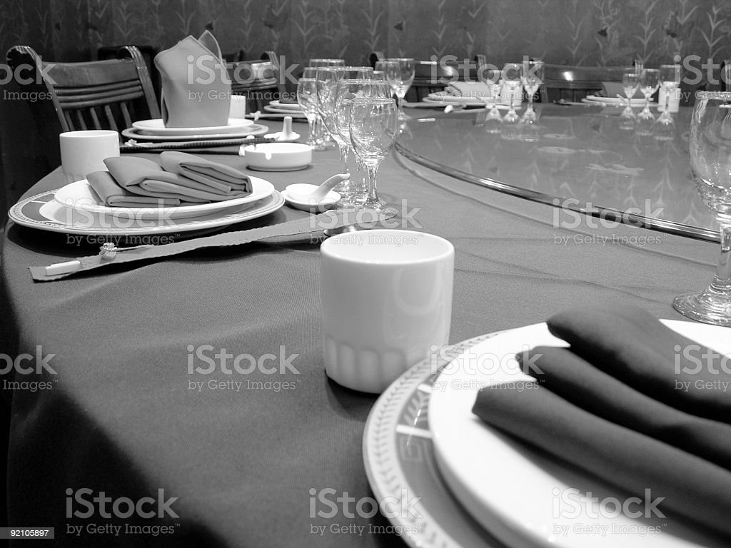 Supper-party (China) stock photo