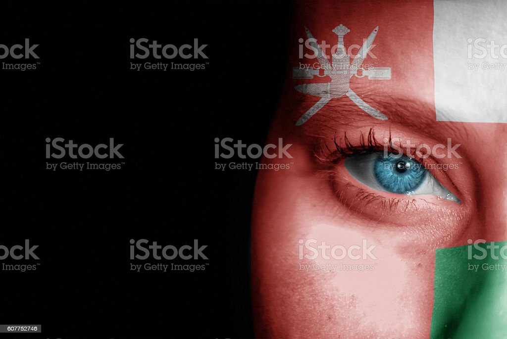 Supporter of Oman stock photo