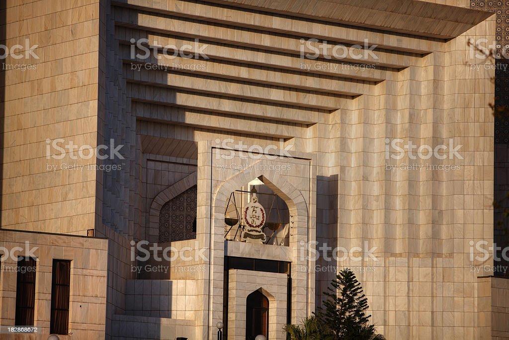 Supreme Court of Pakistan stock photo
