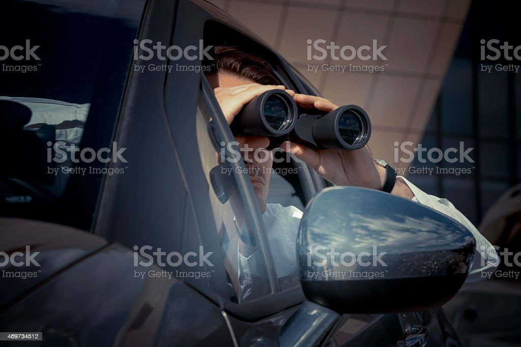 Surveillance stock photo