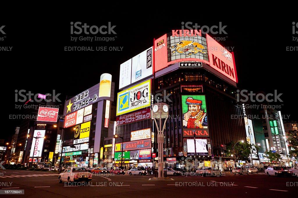 Susukino District in Sapporo, Japan stock photo