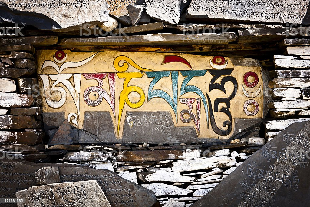Sutras and Stone stock photo