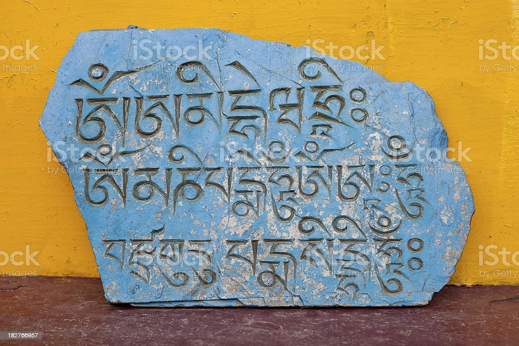 Sutras Carved In Stone Near Pelling, Sikkim, India royalty-free stock photo