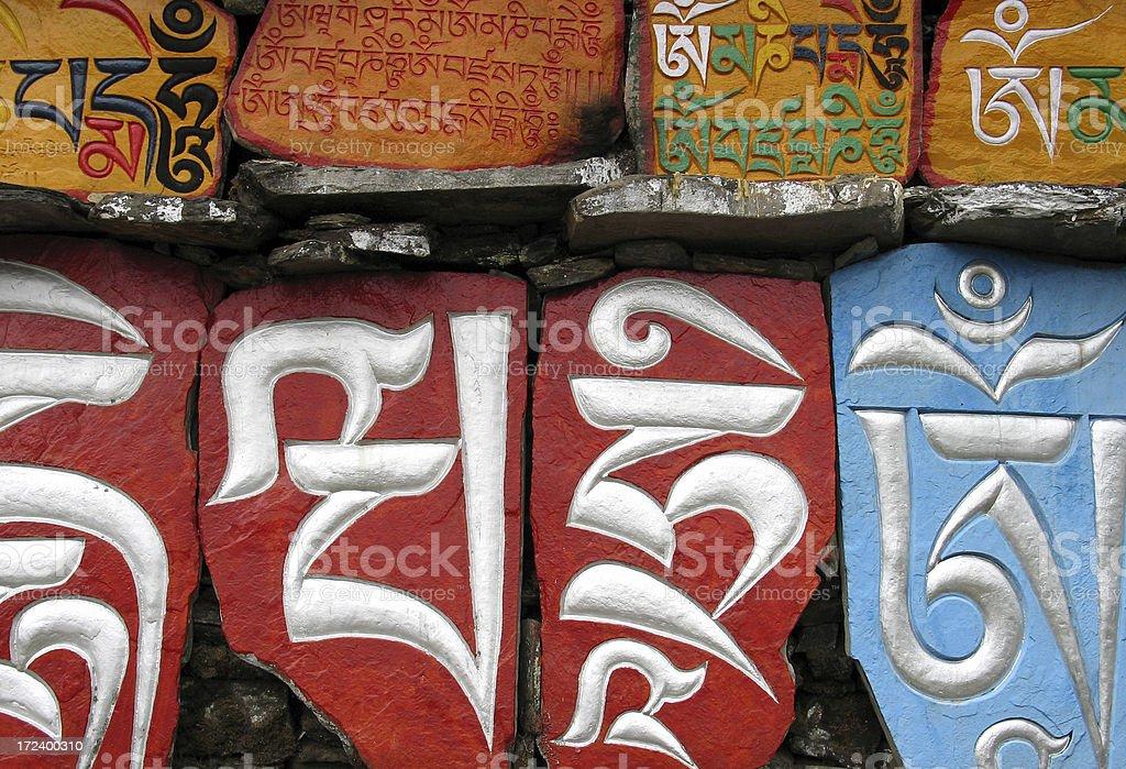 Sutras stock photo
