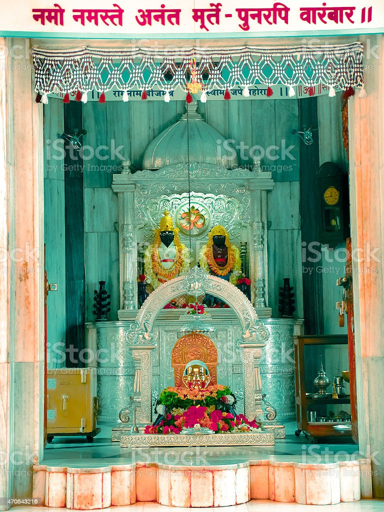 Swami Swarupanand Samadhi stock photo