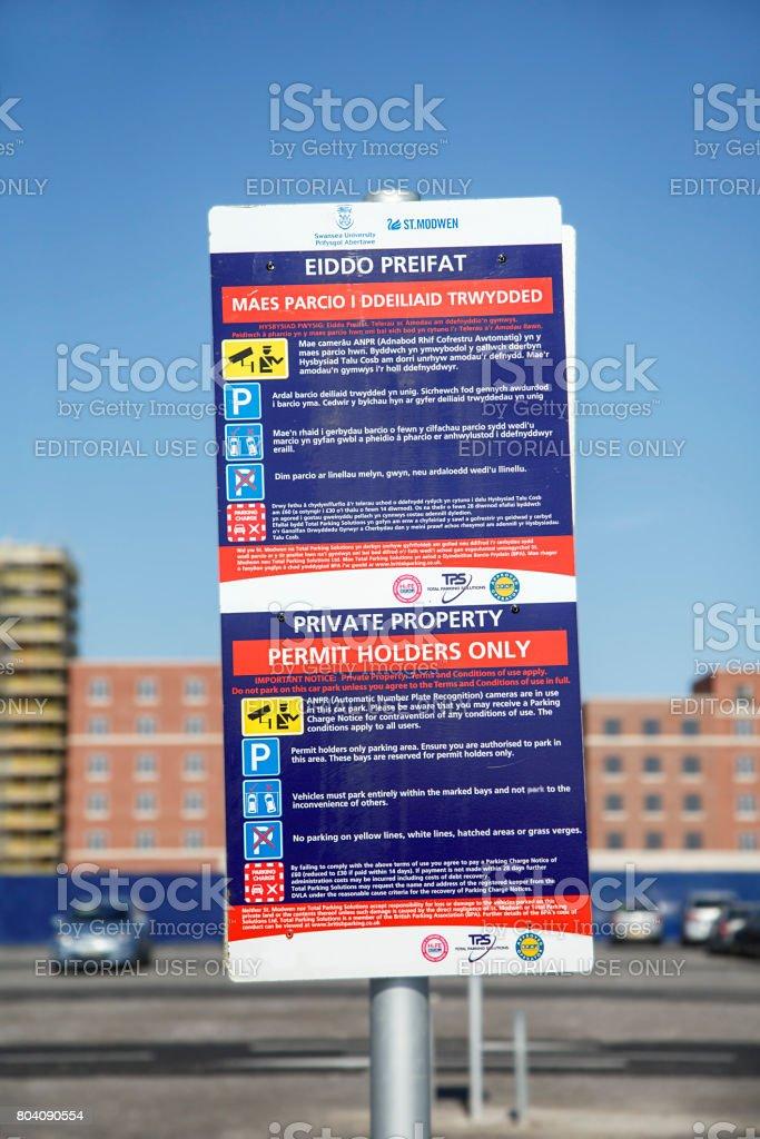 Swansea University - Private Parking stock photo