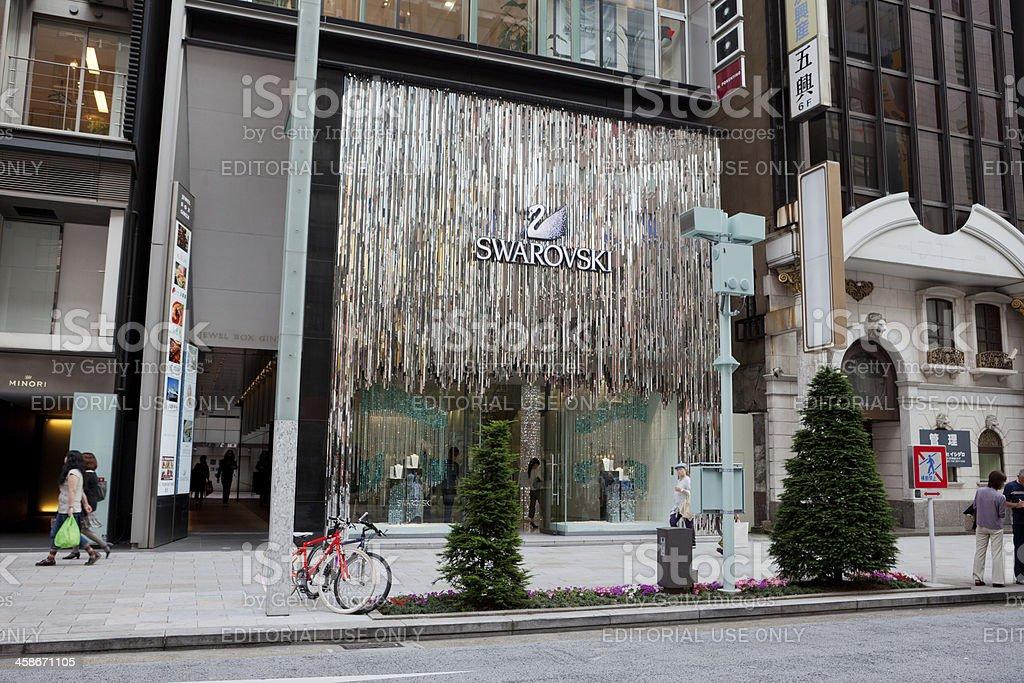 Swarovski Flagship Store in Japan stock photo
