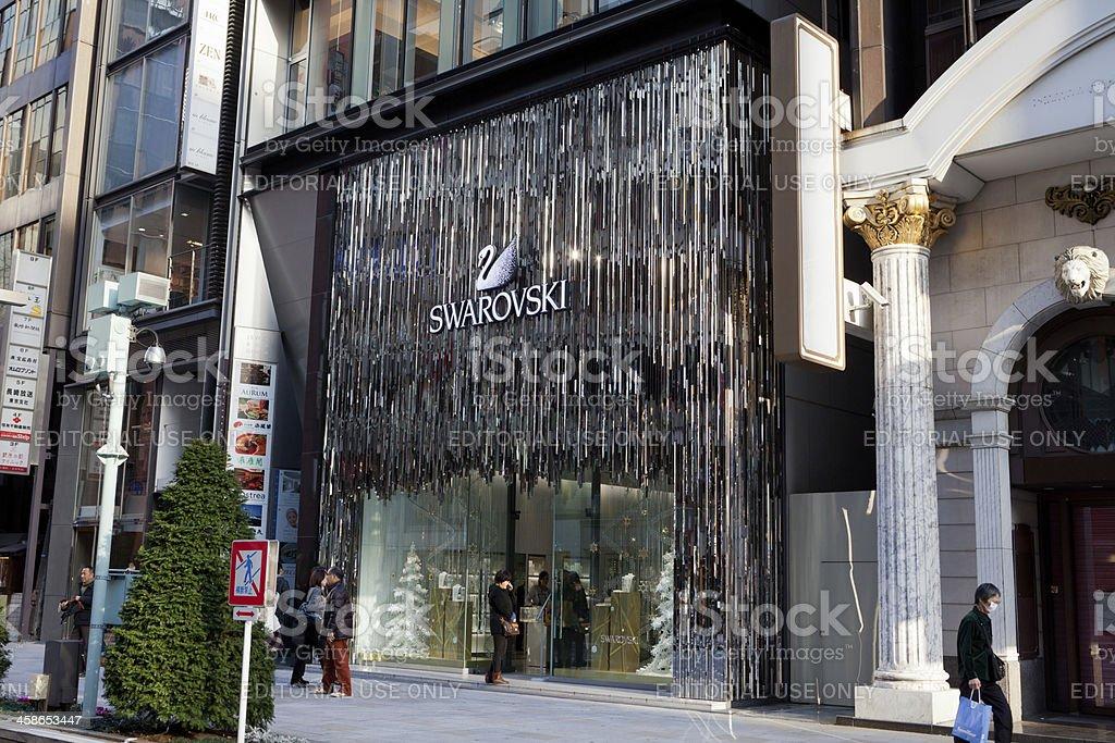Swarovski Flagship Store in Tokyo, Japan stock photo