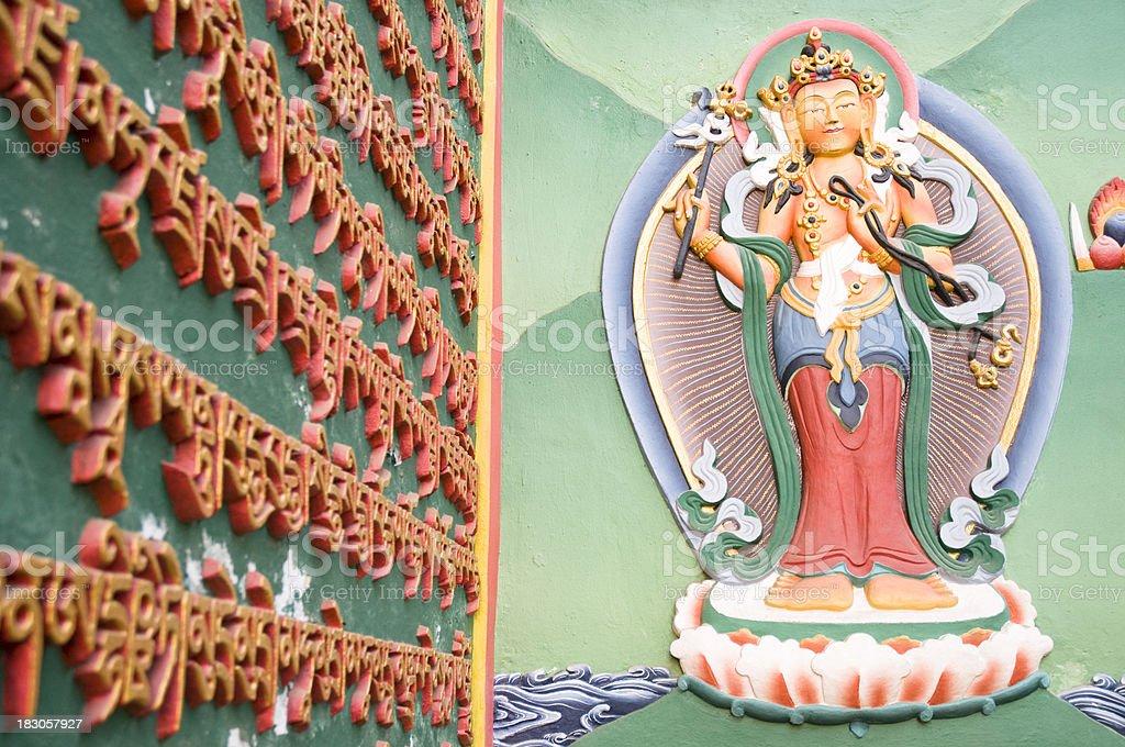Swayambunath (detail), Kathmandu-Nepal royalty-free stock photo