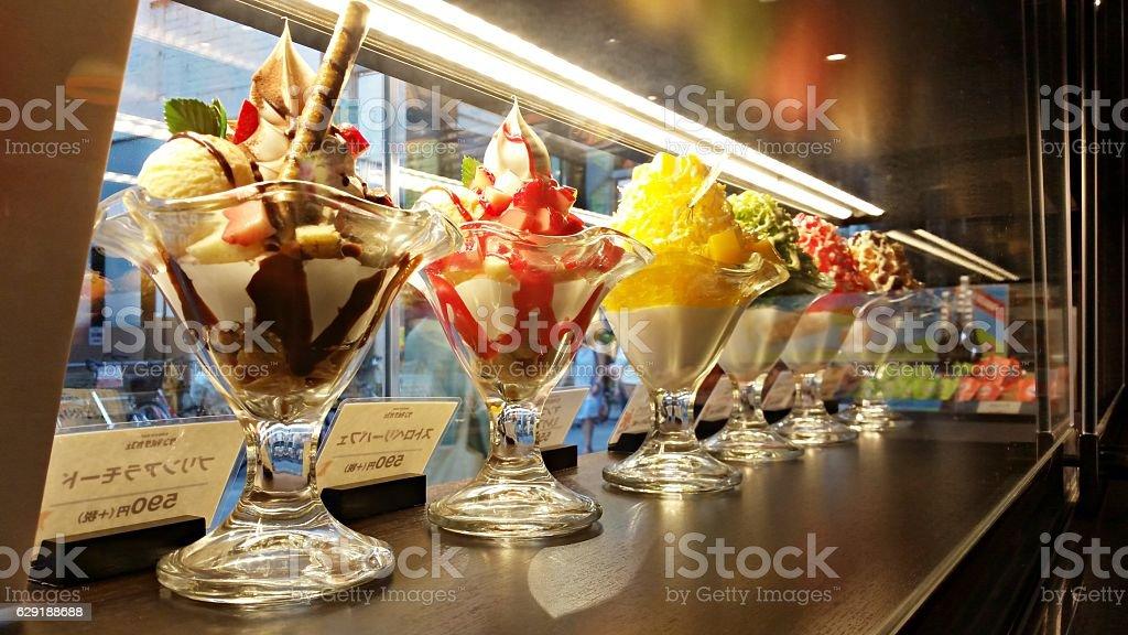 Sweet ice-cream sample food. stock photo