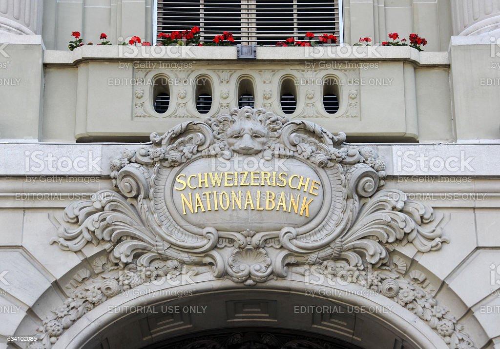 Swiss National Bank (SNB) stock photo