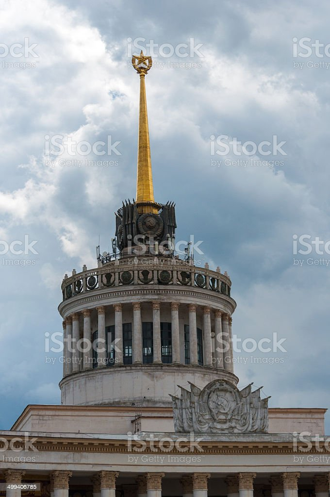 symbol of communism - spire with a star stock photo