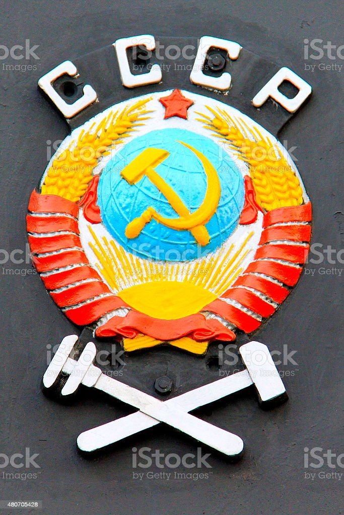 Symbol of russian Hammer and Sickle in Minsk, Belarus stock photo