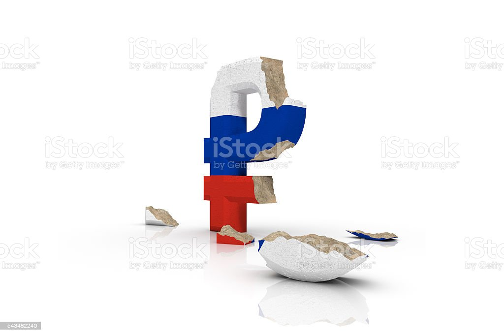 Symbol of the battered Russian Ruble stock photo