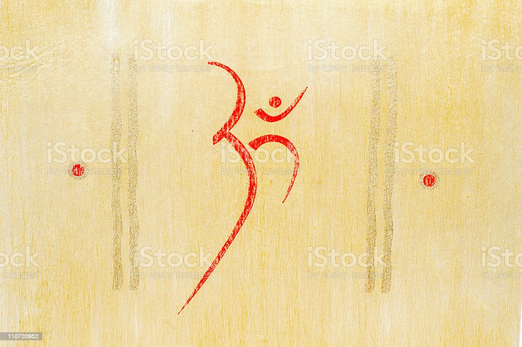 'OM' symbol. royalty-free stock photo