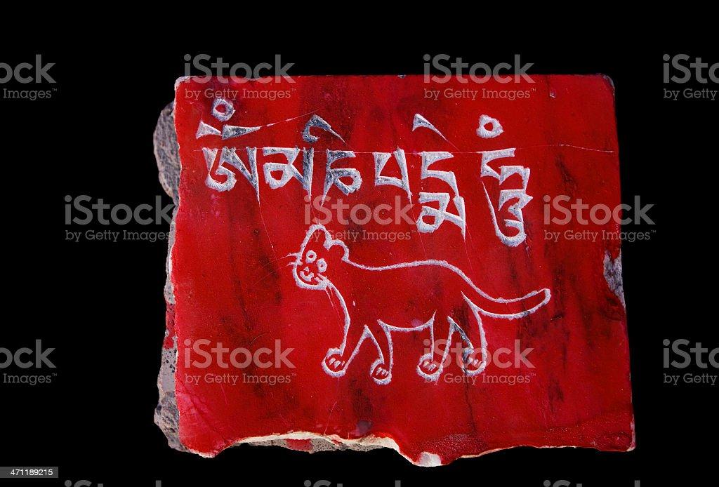 Symbol Stone Tibet stock photo