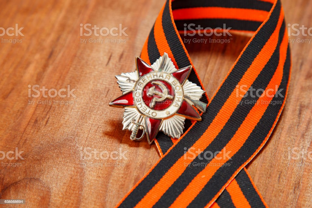 Symbols of Victory in Great Patriotic War on wooden stock photo