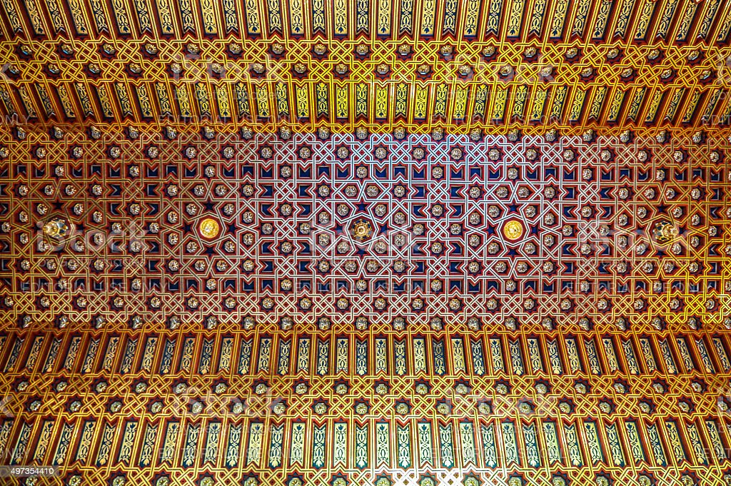 Symetrical ceiling pattern and design - Segovia, Spain stock photo