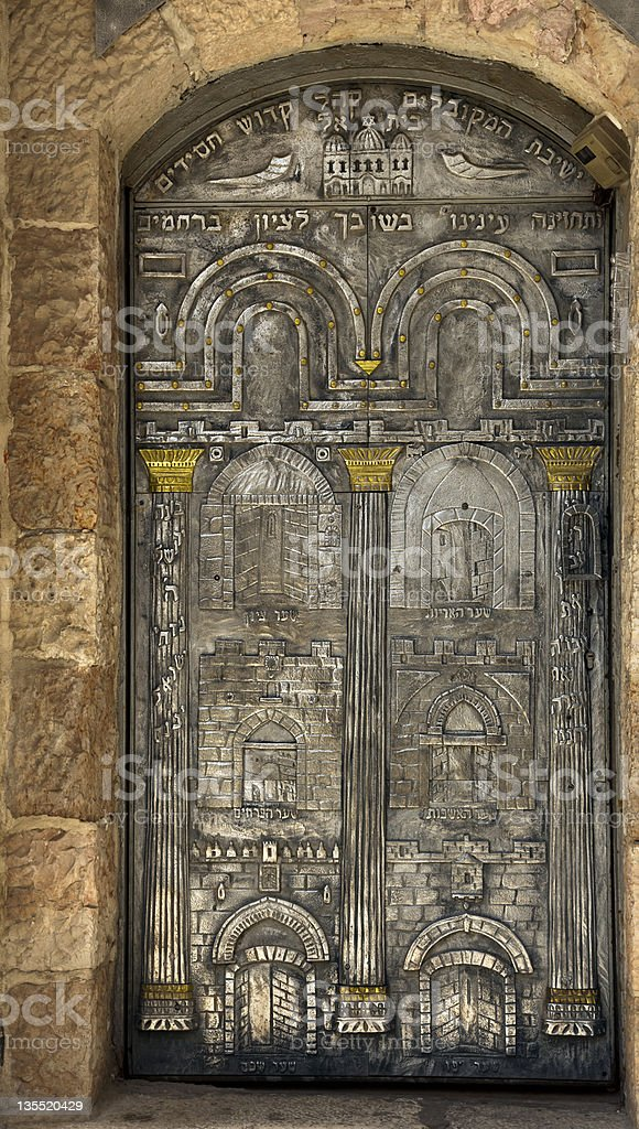 Synagogue Door stock photo
