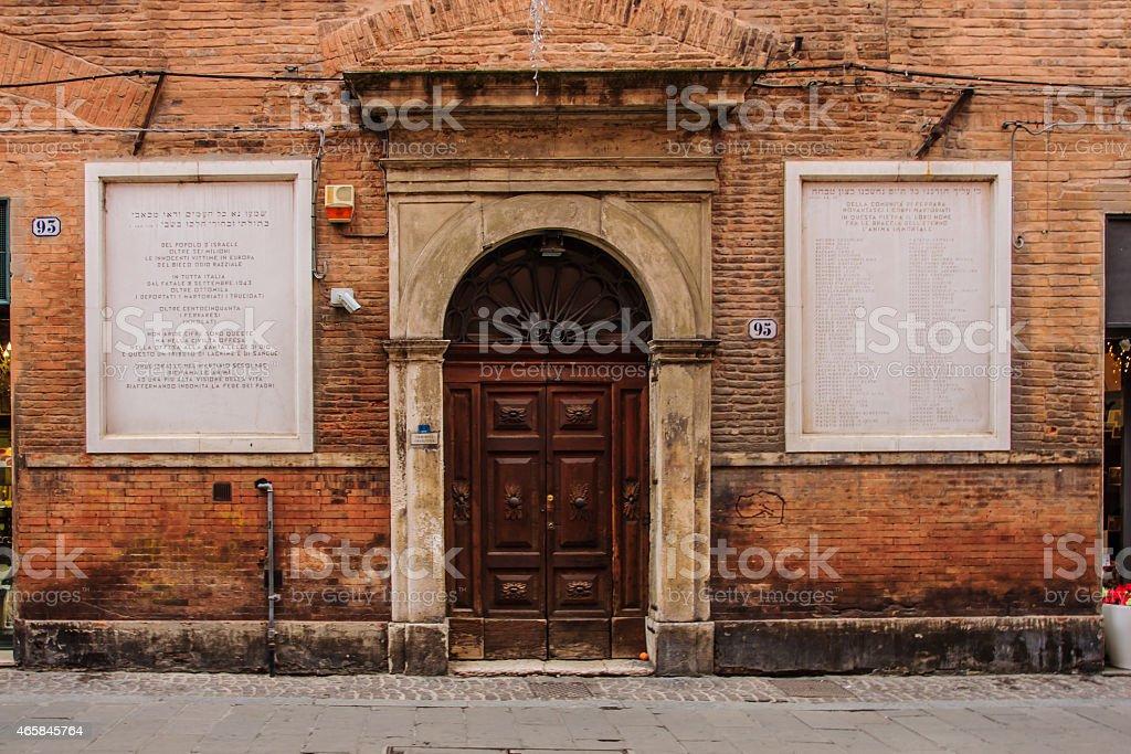 Synagogue, Ferrara stock photo