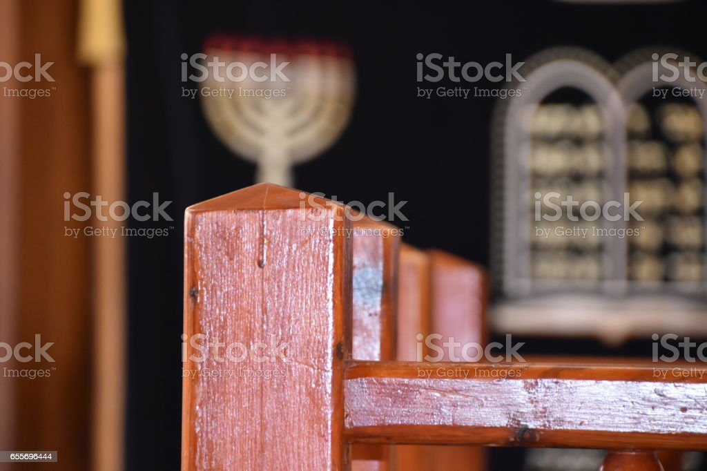 Synagogue In Israel stock photo