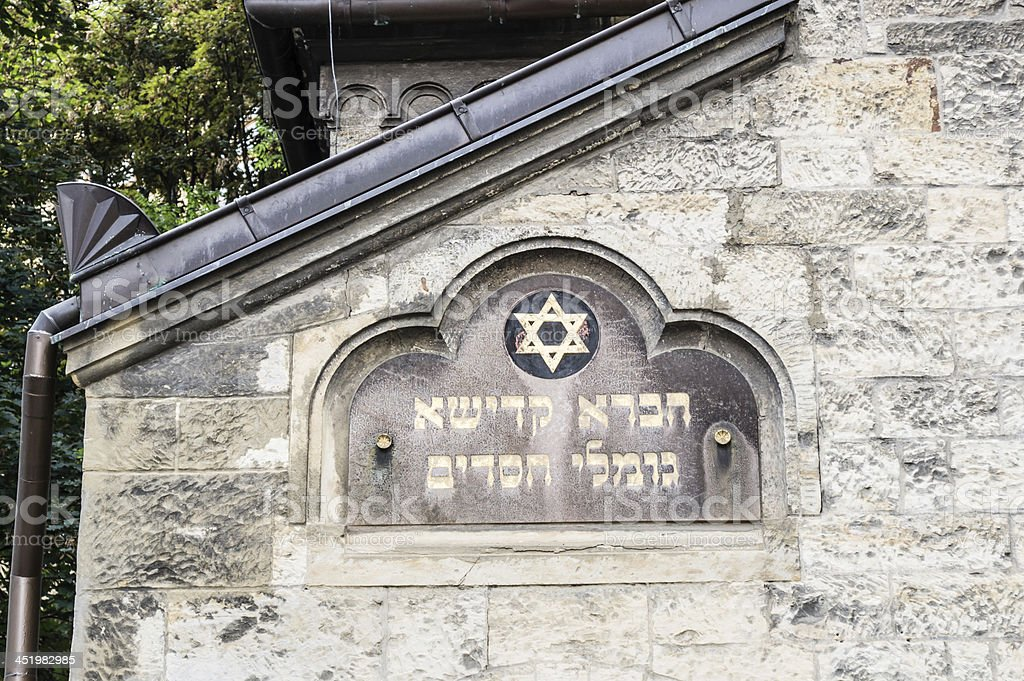synagogue in Prague, Czech Republic stock photo