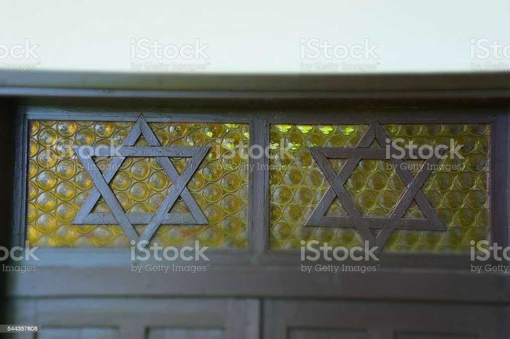 Synagogue Window In Israel stock photo