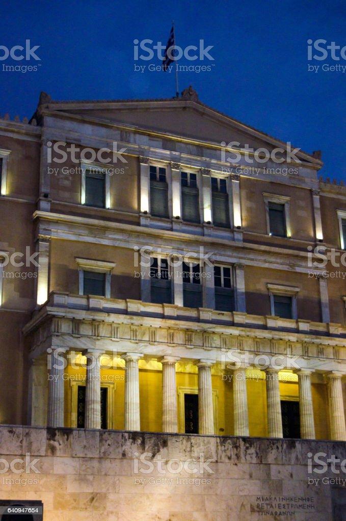 Syntagma stock photo