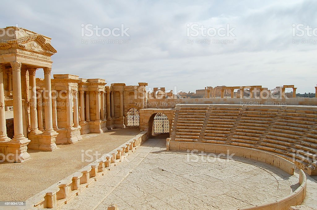 Syria stock photo