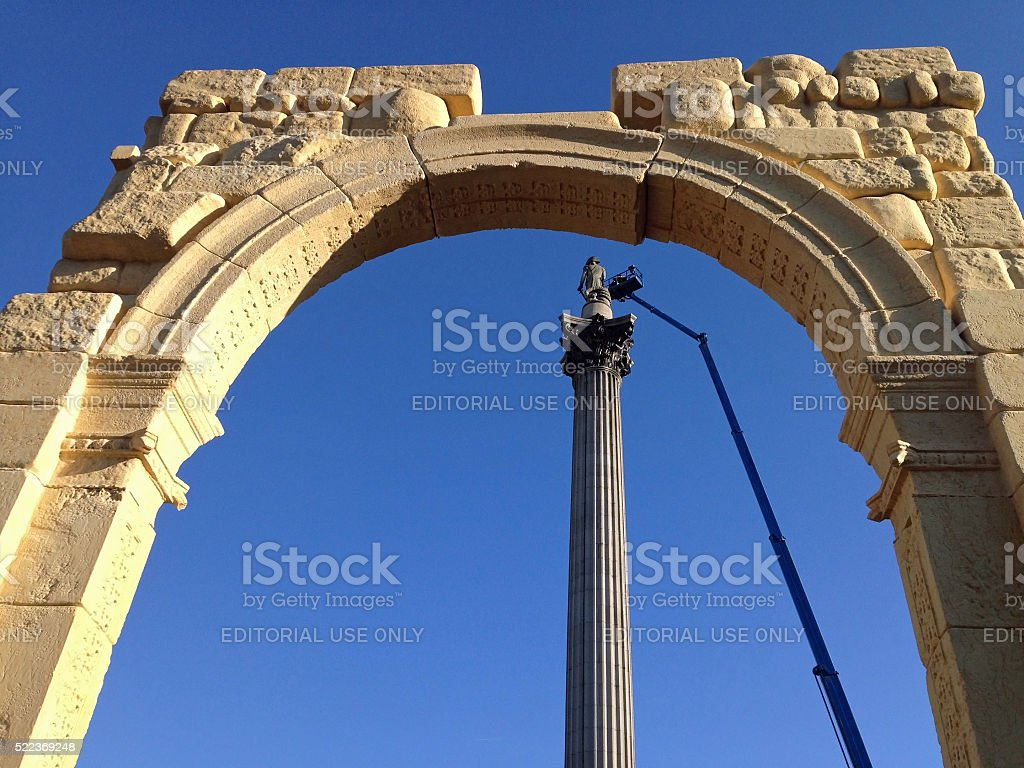 Syrian Arch and Nelson's Column, London stock photo