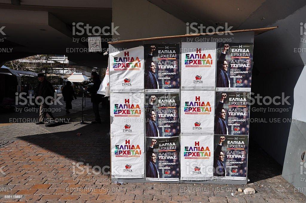 syriza campaign kiosk posters stock photo