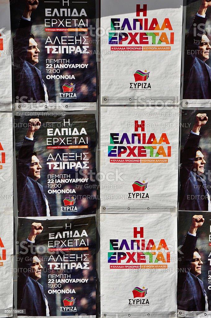 syriza posters stock photo