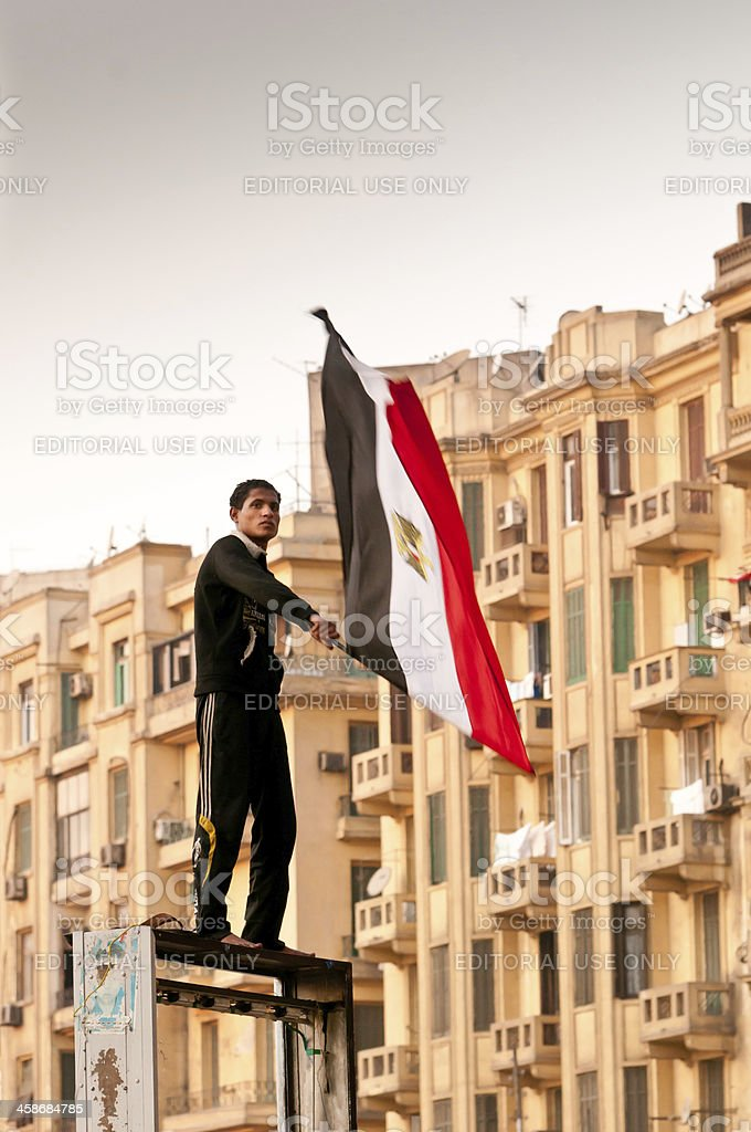 Tahrir Square Cario stock photo