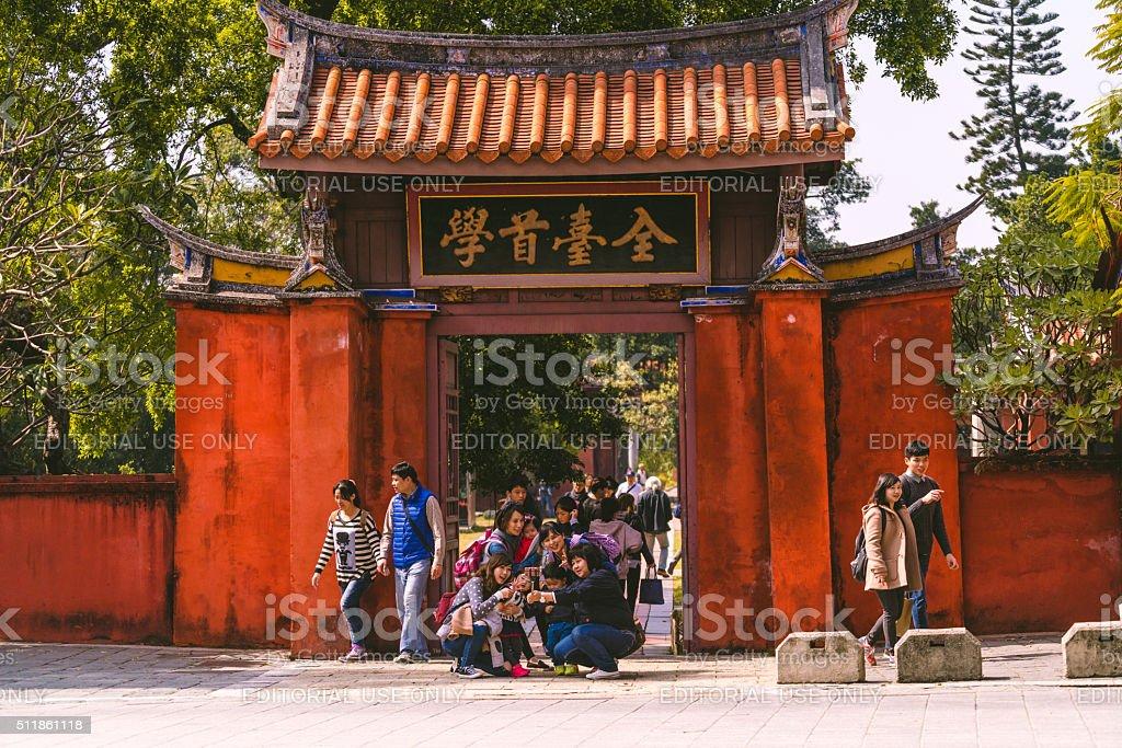Tainan Confucian Temple stock photo
