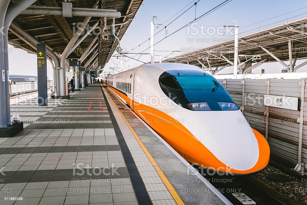 Tainan High Speed Rail stock photo